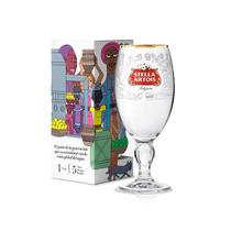 Copa Edición Limitada Stella Artois Uganda. Sin Caja