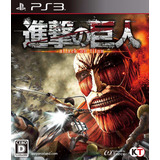 Attack On Titan Ps3 Digital