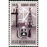 Estampillas Venezuela 1951 Aereo Zulia
