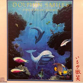 Cd Dolphin Smiles Steve Kindler Teja Bell