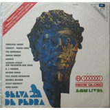 Selva De Pedra - Lp Trilha Sonora Internacional - Soml 1972