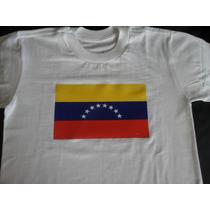 Franelas Ovejitas Sublimadas Bandera De Venezuela 20cmx12cm