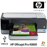 Hp Officejetpro K8600 Impresora Profesional Hojas A3 Cd Dvd