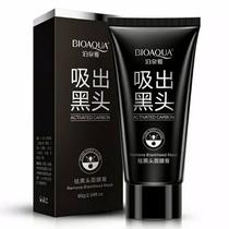 Mascarilla Negra Carbon Activado Bioaqua Pilaten Acne