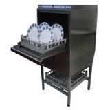 Maquina Lava Louças Industrial Mvf Lp- Não É Hobart/netter