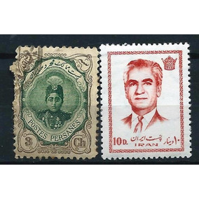 04 - Persia - Irá - 2 Selos Antigos - No Compre Já