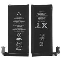 Pila Bateria Para Apple Iphone 4 Y 4s Original Y Garantía