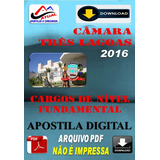 Concurso Da Camara Tres Lagoas Ms Nivel Fundamental 2016