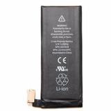 Bateria Para Iphone 4 4g 1420mah Garantizada A1332
