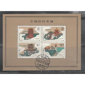 Ch191-china Sc #2120a T121m Edificios Famosos Hoja Souvenir