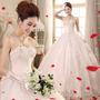 Vestido Noiva Importado Lindo Frete Grátis Wd10