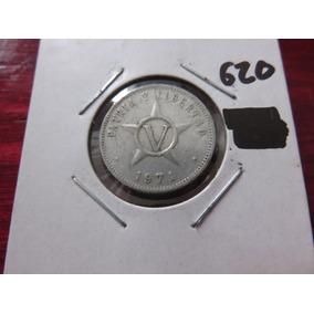 #620 Moneda Del Mundo Cinco Centavos 1971