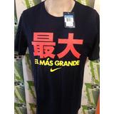 Playera Nike Aguilas America Mundial De Clubes 100%original