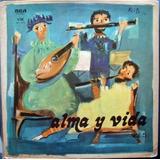 Alma Y Vida Vol. 5 Lp Disco Vinilo