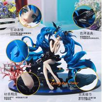 Action Figure Hatsune Miku Deep Sea 18cm Frete Grátis