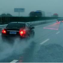 Luz De Laser Neblina Advertência De Colisão Automotiva