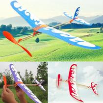 Avião Planador Movido A Elástico