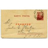 Carta Postal San Geronimo Matasello Pto. Santa Fe Dellazoppa