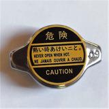 Tapa De Radiador Corolla 93-02 Starlet 98-99 Original Toyota