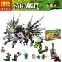 Ninja Ninjago 911 Piezas,dragón De 4 Cabezas
