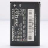 Bateria Pila Lenovo Bl114 S62, Somos Tienda