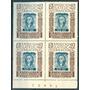 Sc 897 Año 1956 B4 Hidalgo Timbre Sobre Timbre 1856