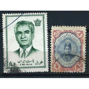 06 - Persia - Irá - 2 Selos Antigos - No Compre Já