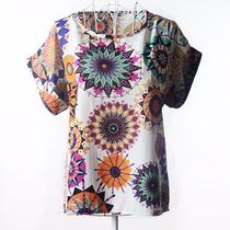 Bella Blusa Dama Fashion Chifon Estampado Manda Corta L Y Xl