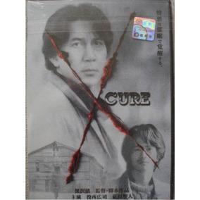 Dvd Pelicula : Cure (japon 2002)