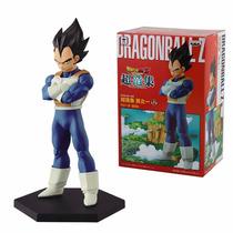 Vegeta - Figura 15cm Dragon Ball Z Banpresto