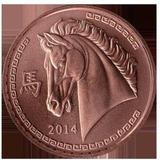 Medalla Cobre Calendario Chino Caballo 1 Onza !!!