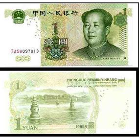 China 1 Yuan 1999 Mao