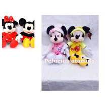 Minnie Baby E Mickey Baby Pelúcia Mais 2 De 28 Cm Kit Com 4