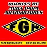 Bomba De Agua Fiat Camion 619 684 690 N4 F G H