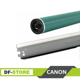 Kit Cilindro Y Cuchilla Canon Gpr2 Ir330 Ir400 Ir210 Gp200