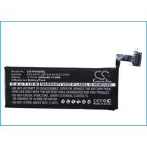Bateria Pila Apple Iphone 4s 16gb 32gb 64gb Hwo