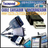Cable Cargador Y Sincronizador Palm, Axim, Clie, Psp, Dell
