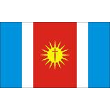 Bandera De Santiago Del Estero 90 X 150cm Oficial