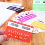 Mini Calculadora Solar Portátil Bolso Carteira Cartão