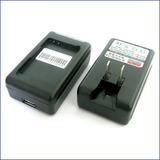 Cargador Para La Bateria Del Samsung I757 I997 Infuse 4g