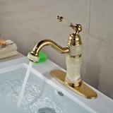 Grifo Llave Para Baño Acabado Dorado Marmol Con Placa Base