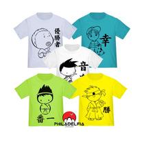 Camiseta Japonesa Meninos Nº 1/2/3/4 100% Algodão Penteado