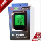 Velocimetro Medidor Velocidad Distancia Tiempo Bicicletas