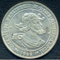 Moneda Portugal 1968 50 Escudos Km#593 (plata)