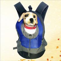 Bolsa Mochila Canguru P/ Transporte Passeio De Cães Gatos
