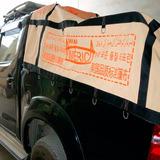 Encerado Transporte Carga Algodão Lona Fio 8 Resistente 14x4