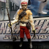 Star Wars The Vintage Collection Kithaba Skiff Guard Rotj Vc