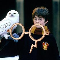 Harry Potter Lentes Y Marca Dije Y Collar Con Cadena