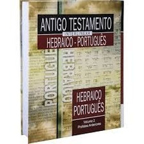 Antigo Testamento Interlinear Hebraico Português V 2
