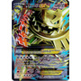 Carta Pokemon - Mega Steelix Ex Full Art 109/114 Cerco Vapor